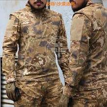 Hot Sale Camouflage Cotton Army Tactical Combat Long Sleeved Shirts Military Camp For Man Whosale