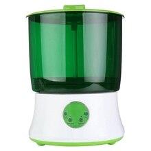 Горячая Распродажа цифровой для домашнего использования, ростки фасоли чайник 2 Слои автоматический Электрический проращиватель семян овощей роста рассады ведро фасоли