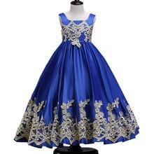 Высокое качество; детское нарядное платье с вышивкой; платья для первого причастия для девочек; бальное платье для девочек; одежда для детей; костюм для малышей