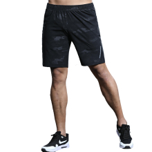 LANBAOSI Beach Shorts Pants Quick Dry Breathable Bodybuilding Pocket Waterproof Solid