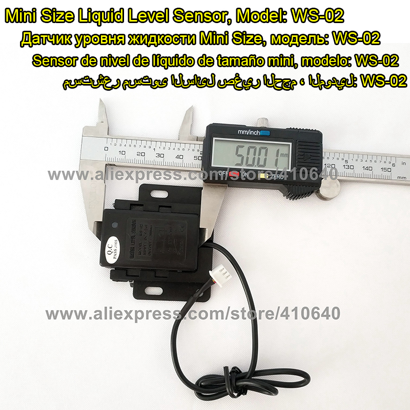 10 Pieces of Inductive 5V/12V/24V Water Level Sensor Put it On the Surface of Liquid Container Wall to Know the Level of Liquid