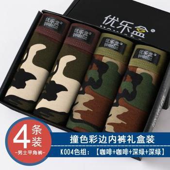 Camouflage printed Boxer Shorts male panties Breathable Comfortable Letter Underwear For Men Cheap Boxer Shorts 4pcs/lot 17