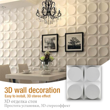 30x30cm 3D art wall panel geometric dot building blocks flower wall stickers wood carving flower home wallpaper decorative board home decoration 3d landscape wallpaper stone wall flower lilac flower decorative painting decorative brick wall