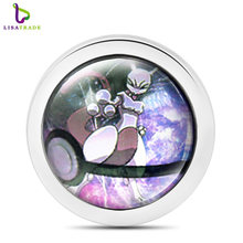 1PC Anime 33mm My Moneda Currency Coin, Glass Coin disc, Fit for Moneda pendant, Coin frame locket Fashion Jewelry MICO289-304(China)