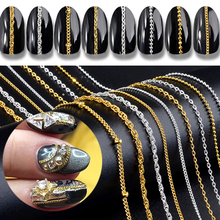 Gold Silver Metal Chains Punk Cross 3d Nail Art Decorations Charm Jewelry Making Findings DIY Accessories Manicure Tools