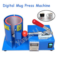 Digital Mug Press Machine Thermal Transfer Baking Cup Machine Vertical Personality Mug Making Machine Hot Press Machine MP105