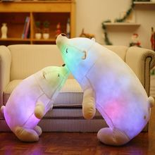 Colorful Flash LED Plush Toy Polar Bear Light-emitting Kids Doll Soft Animal Stuffed Pillow Cute Gift for Children Luminous Toy 35cm luminous dog plush doll colorful led light glowing dogs kids toy children girls gift kawaii stuffed animal toy