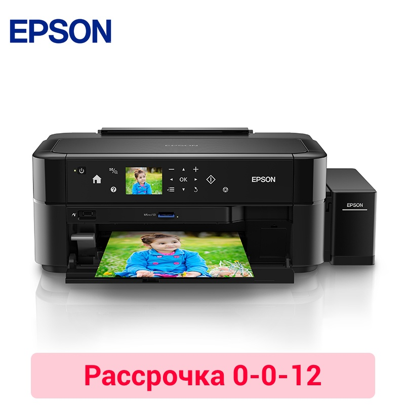 Printer Epson L810 0012 printing factory 0-0-12 jgaurora a5 updated large printing size 3d printer