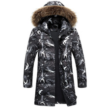 2016 New Design Men's Winter Jackets Fashion Long Thick Fur Hooded Camouflage Coats White Duck Down Outwear Warm Coat T613