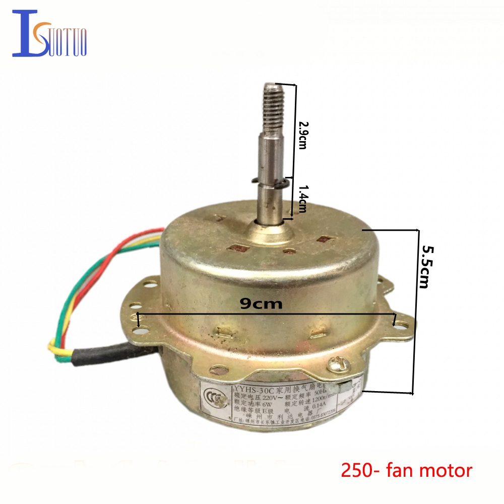 Kitchen fan motor promotion shop for promotional kitchen for Kitchen exhaust fan motor