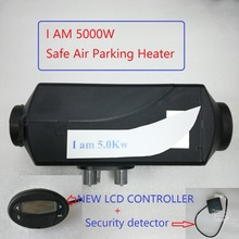 Parking Heater New 5kw 12V Air Heater Similar Auto Liquid With Webasto Heater Replace Eberspacher Not