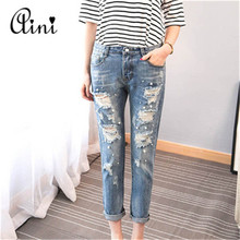 New Women Jeans Pants Sexy Jeans Woman Ripped Jeans for Women American Apparel Beading Holes Cross-pants Plus Size 26-31 S-3XL