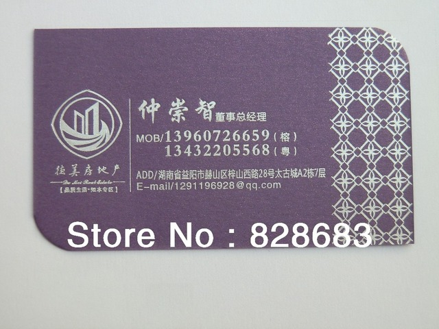 Aliexpress buy 90x54 mm size golden or silver foil hot 90x54 mm size golden or silver foil hot stamping paper business card 1000pcs 280gr purple colourmoves