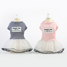 Adorable Dog Dresses Pet Dress Hot Apparel Spring Summer New Design 2019 New Arrival Pink and White Striped Skirt