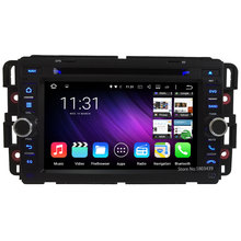Quad Core 16GB Android 5.1.1 7INCH HD 1024*600 WIFI 3G USB DAB+ FM Car DVD Player Radio Stereo Screen PC For Hummer H2 2008-2011