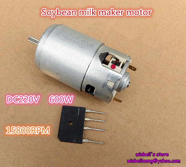 Permanent Magnet Large Power 600w High Speed 15800rpm Dc