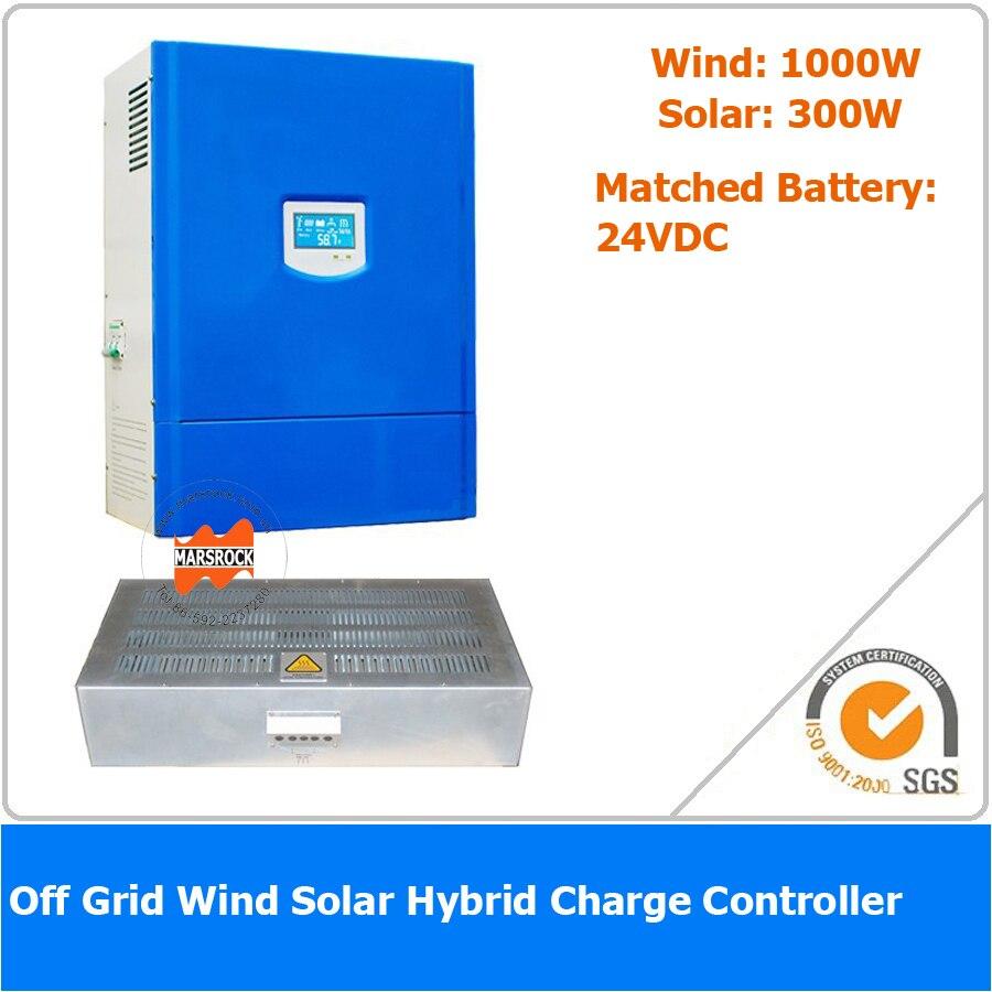 1300W 24V Off Grid PWM Wind Solar Hybrid Charge Controller, 1000W Wind Power, 300W Solar Power