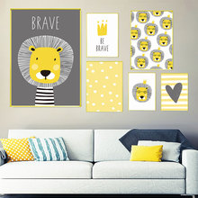 Yellow Lion Canvas Painting Cartoon Animals Poster Nordic Posters And Prints Nursery Wall Art Pictures Baby Room Decor Unframed