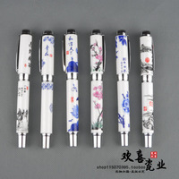 Blue And White Porcelain Fountain Pen Chinese Style Gift Set Series Ink Pen Ceramic Pen FREE