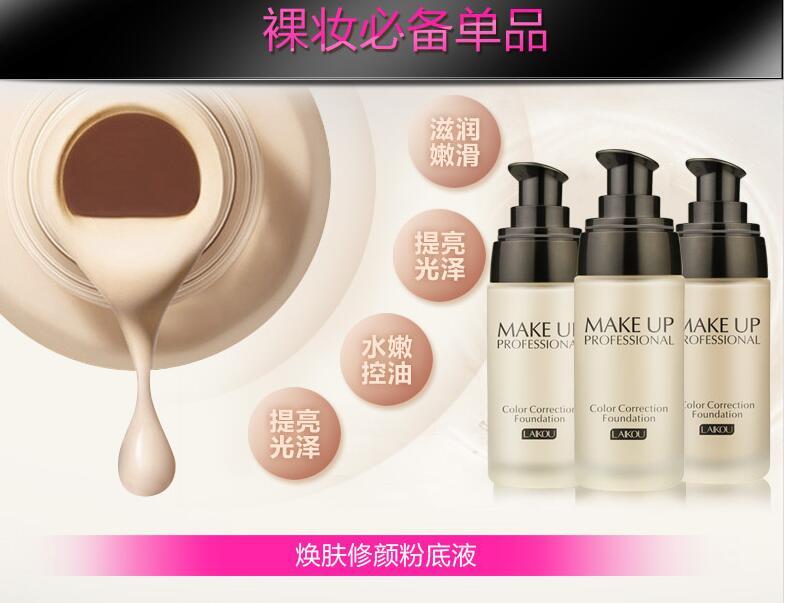 Perfect Nude Effect BB Cream CC Cream Face Makeup