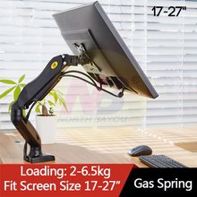 F80 Monitor Desk Mount Stand 17-27 Computer Holder Arm Gas Spring Full Motion Flexible TV Loading 2-6.5kg