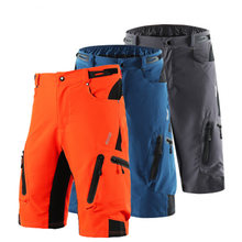 ARSUXEO Cycling Shorts Men Downhill Shorts Bicycle MTB Mountain Bike DH Short Pants Running Loose Outdoor Sports Trousers(China)