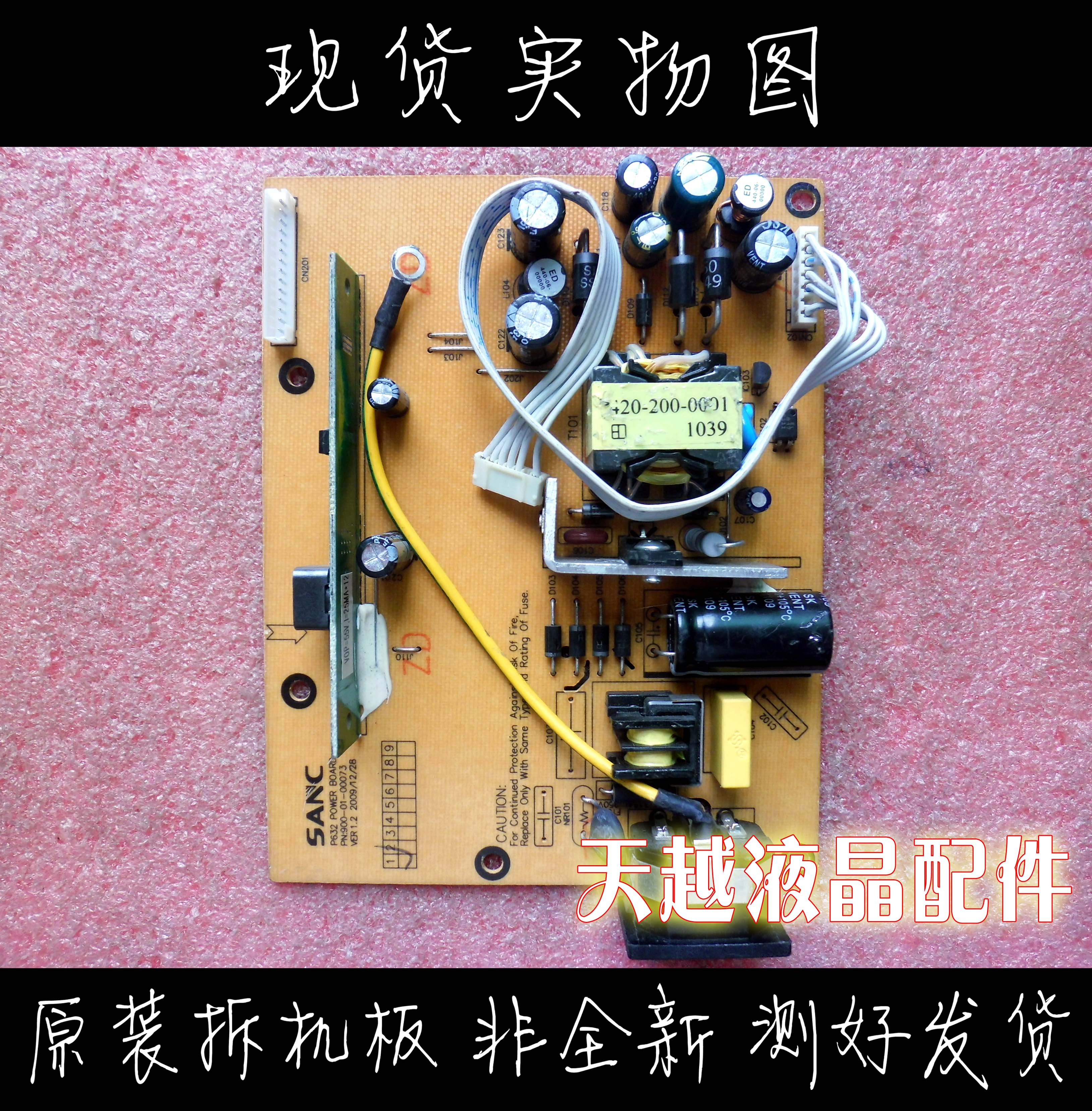 P632 POWER BOARD 900-01-00073 LED High POWER BOARD Clamp Plate