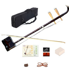 Chinese Erhu 01AS Two strings violin fiddle Exclusive Engraved Code Musical Stringed Instruments with Rosin bow and book Case(China)