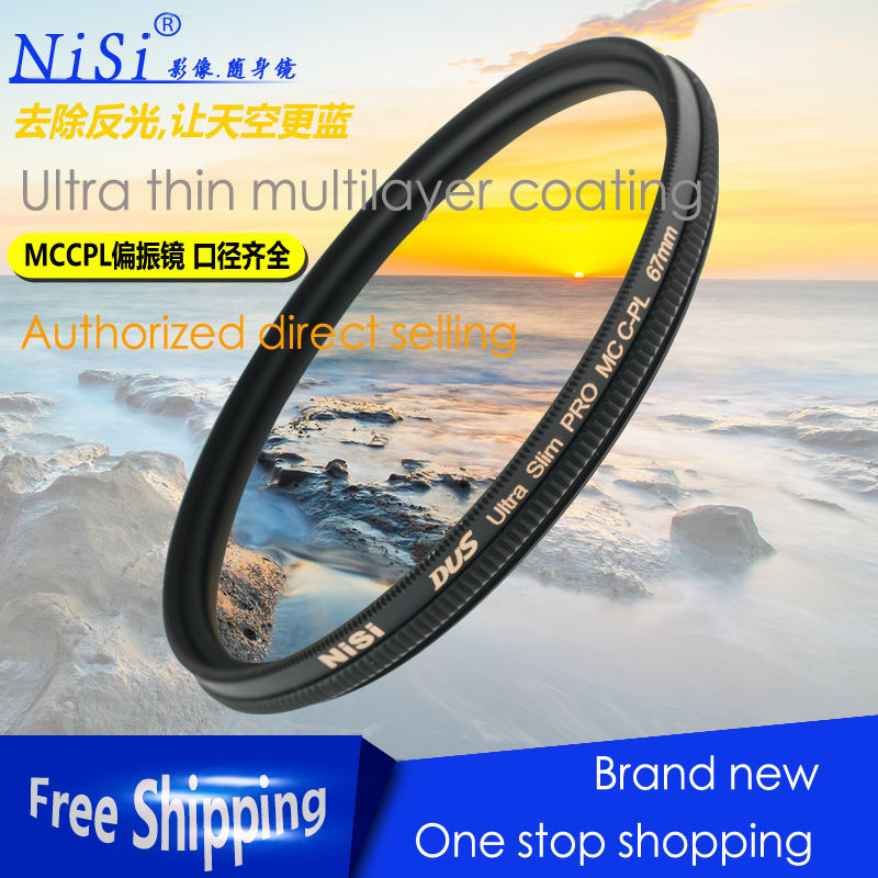 Nisi 95mm Circular Polarizer Polarising Lens Filter Ultra Slim Multi-Coated PRO MC CPL for Canon Nikon Fujifilm Pentax Panasonic nisi 55mm pro mc cpl multi coated circular polarizer lens filter for nikon canon more black