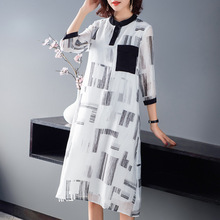 Summer Dress Plus Size Women 2019 New Fashion Geometric Printed Round Neck Loose A-Line Casual Midi M-XXL