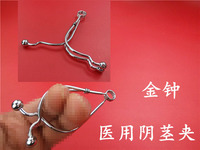 JZ Medical Urology instrument cupreous penis clamp urinary incontinence penis clip pumpship clip diameter 4cm Sex delay toy