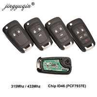 Jingyuqin 2/3/4/5 botões chave remota do carro diy para opel/vauxhall astra j corsa e insignia zafira c 2009-2016 315/433 mhz pcf7937e