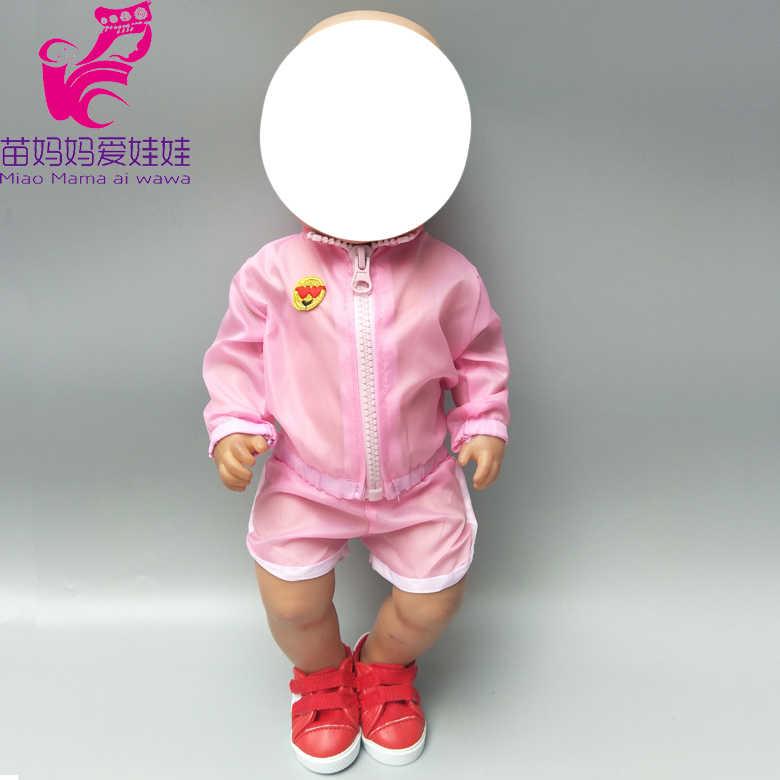 """18-дюймовая кукольная одежда, комплект для маленьких мальчиков, штаны для новорожденных, кукольный наряд 18"""""""