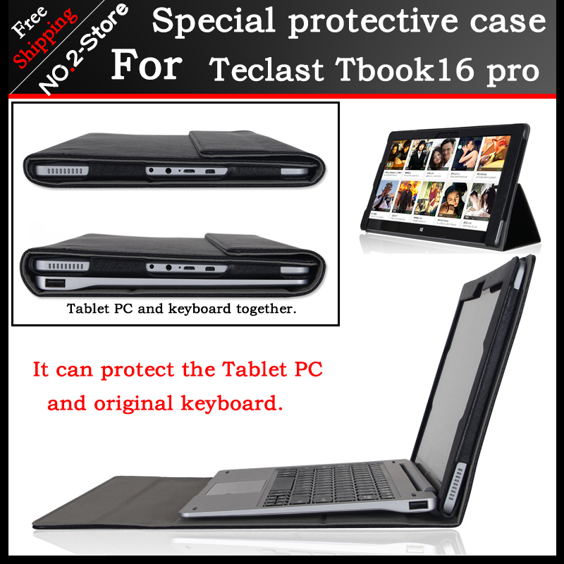 Original Business stand Pu leather case For Teclast Tbook16 pro 11.6 inch tablet PC Fashion keyboard Protective sleeve 2016 new 2 in 1 strong sucker keyboard with touchpad case for teclast tbook 10 10 1 win8 win10 tablet cover for teclast tbook