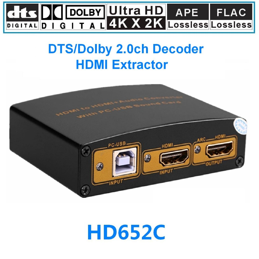 HD652C 4K*2K HDMI to HDMI Extractor Converter Optical Coxial L/R SPDIF DTS/AC3 decoder 5.1 downmix to 2.0 PC-USB SoundCard ARC