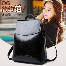 2017 г. новые женские рюкзак модные кожаные рюкзаки для девочек-подростков женские Mochila школьная сумка Высокое качество сумка 4 цвета