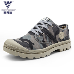 West scarp brand mens and women canvas shoes camouflage green grey fashion unisex shoes plus size.jpg 250x250