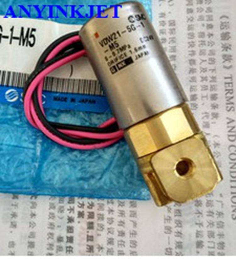 For KGK solenoid valve 2 way for KGK printer цена