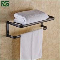 FLG wall mounted Bathroom accessories towel rack black bathroom towel rack Brass towel racks bathroom