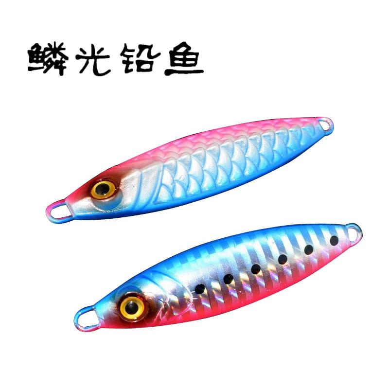 JUYANG Lead Fish-S Fishing Lure Jigging Luminous Metal Bronzing Bait 30g