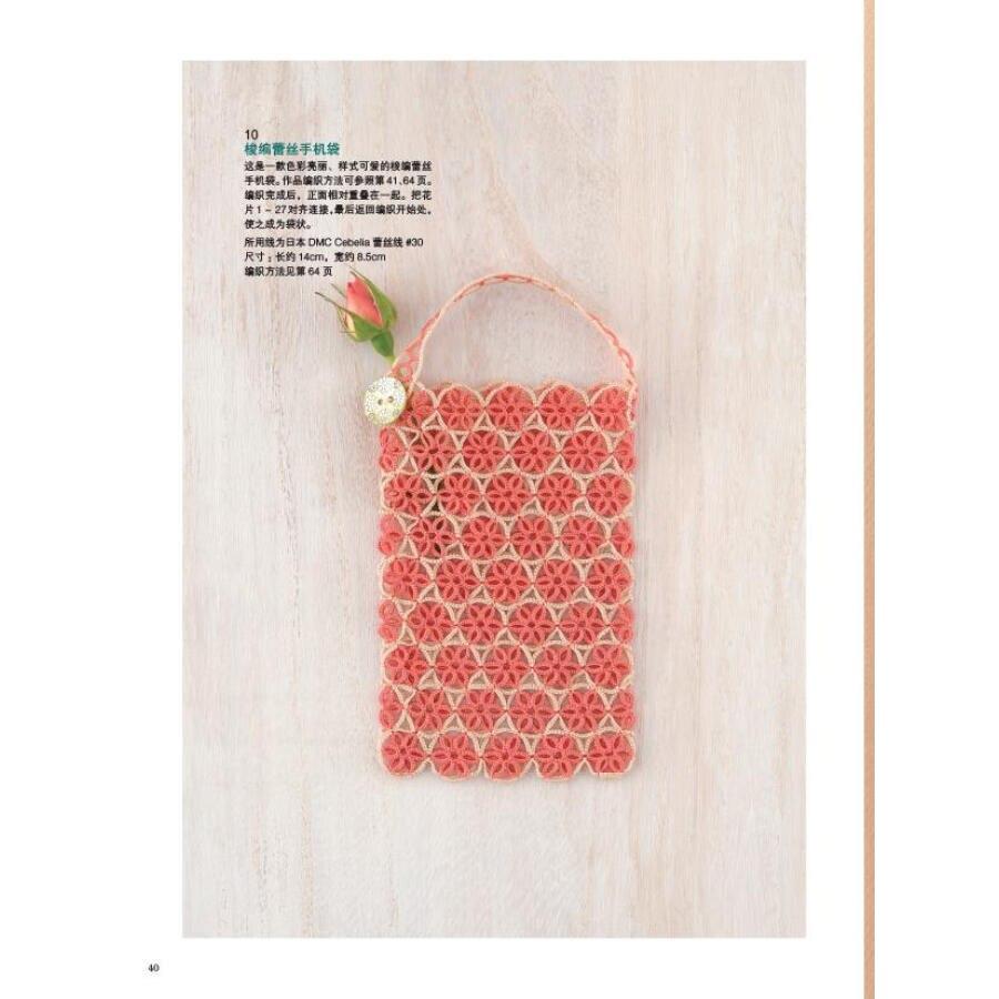 cheap patterns book 04