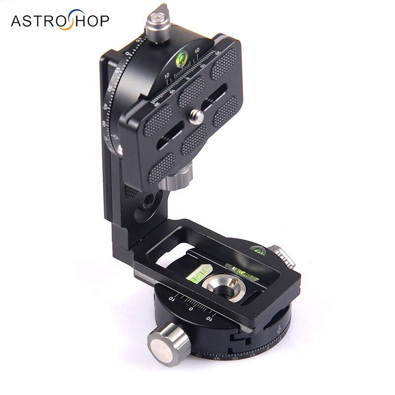 Combination Photography Platform Bracket Base For Star Adventurer - Black