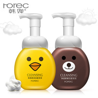 2Pcs/Set ROREC Washing Bubble Facial Cleanser Gently Acne Exfoliator Oil Control Rich Foam Whitening Face Cleansing Care 300ml