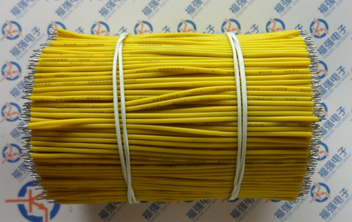 PVC electronic wire cable over 1007 gb 26 # line double tin long article 8 cm 1 RMB 40 yellow