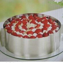 Venta caliente de Acero Inoxidable Ajustable Mousse Anillo de 6-12 Pulgadas Estilo Cake Pan de la Hornada Herramientas de Decoración Juego de Cocina Molde accesorios