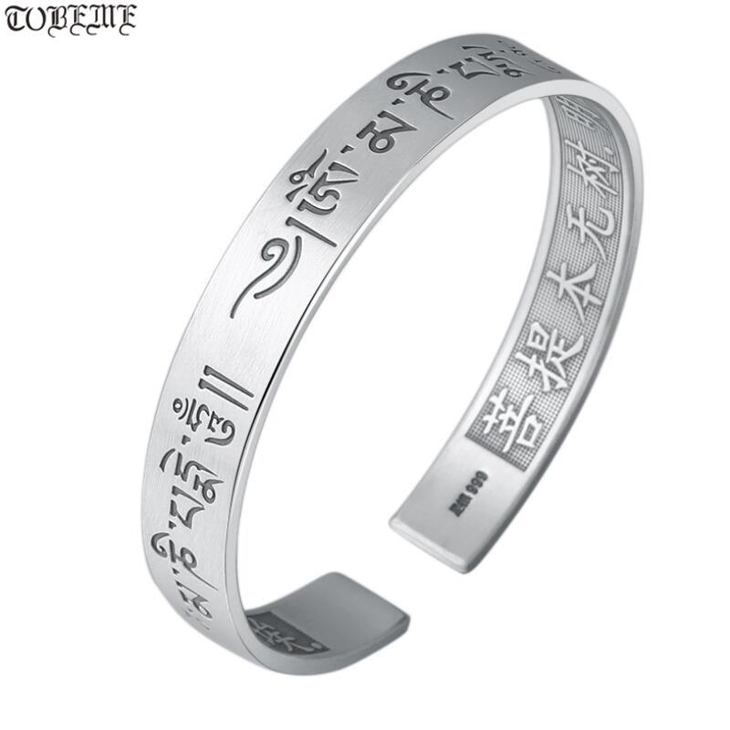 Handgemachte 999 Silber tibetische sechs Wörter Armreif reines - Modeschmuck