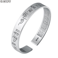 Handmade 999 Silver Tibetan Six Words Bangle Pure Silver OM Mantra Bangle Solid Silver Bangle Women Jewelry Gift