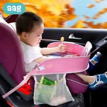 AAG водонепроницаемый органайзер для детского автомобильного сиденья, лоток для детского стула, коробка для хранения детских игрушек, держатель для еды, детский обеденный стол, аксессуары для автомобиля