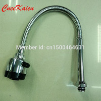 Kitchen Faucet Plumbing Hose Universal Tube Stainless Steel With Water Tap