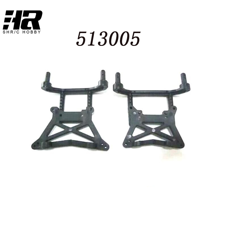 513005 Car shell column avoid shock mount group suitable for RC car 1/10 FS  tram controls the original fittings Free shipping